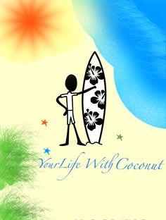 ☆太陽と海とココナッツオイル☆ 太陽をいっぱい浴びた日は、たっぷりのココナッツオイルで日焼け後のお手入れをしているんだ。ココナッツオイルは、皮膚炎、湿疹などの皮膚の問題を和らげてくれるよ。 スポーツ前のエネルギーチャージにココナッツオイルを補給して、おもいっきり楽しむぞ!