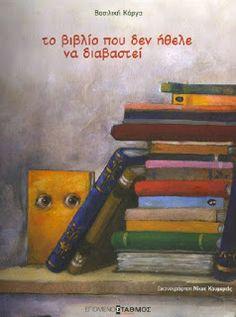 School Staff, Beautiful Stories, Books Online, Audio Books, Childrens Books, Activities For Kids, Fairy Tales, My Books, Kindergarten