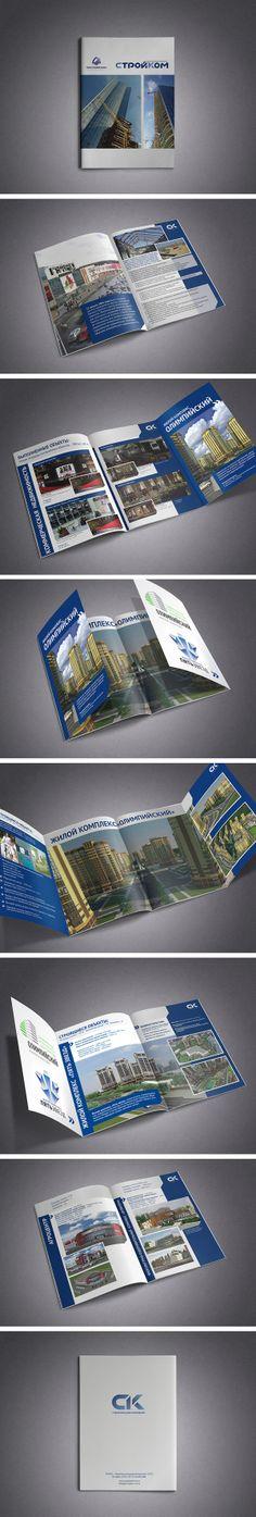 """Дизайн буклета для строительной компании """"СК"""" by Nadezhda Larionova, via Behance"""