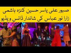 Saboor Aly, Yasir Hussain, Zara Noor Abbas And Kinza Hashmi Dance Performance At Friend's Mehndi - YouTube Kinza Hashmi, Iqra Aziz, Mehndi, Pakistani, Zara, Dance, Concert, Celebrities, Youtube