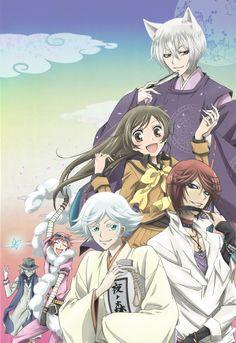 Tags: Anime, Kamisama Hajimemashita, Official Art, Nanami Momozono, Tomoe (Kamisama Hajimemashita) this show is so cute!