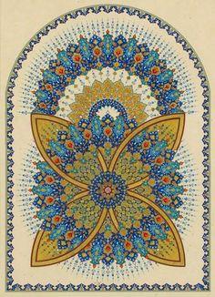 Inspire, enlighten me, Lord: Исламская каллиграфия