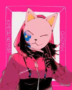 Demon Slayer: Kimetsu no Yaiba, Tanjirou Kamado, Giyu Tomioka / 水の呼吸 - pixiv Demon Slayer, Slayer Anime, Anime Art Girl, Manga Girl, Aesthetic Art, Aesthetic Anime, Aesthetic Japan, Mascara Anime, Demon Manga