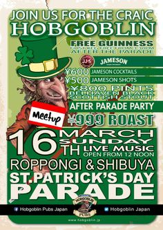 Saint Patrick's Day Parade (Omotosando) & After Party • March 16, 2014 • 12:00 PM • Hobgoblin Shibuya - Meeting point for parade is Hobgoblin Shibuya @ 12pm - Meeting Point for After Parade Party is Hobgoblin Roppongi - please wear something GREEN if you want to walk on the parade!! http://www.meetup.com/BritishFoodandDrink/events/169296582/