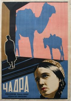 Soviet poster / Russian Poster / Vintage Design