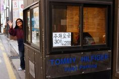 tommy hilfiger in seoul, apgujeong fashion, top places to visit in Seoul, Barbie store, cool places in Apgujeong, Seoul fashion and glamour, flagship stores in Seoul