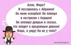 людмила мацегорова левченко - Разное инет   OK.RU