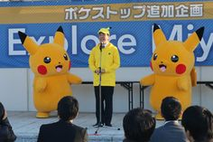 Pokémon Go Event Brings 10,000+ Visitors to Quake-Hit Prefecture       Pokėmon Go launched its current Lapras event in Japan's northeastern Iwate, Miyagi, and Fukushima Prefectures on November 11. The event off...