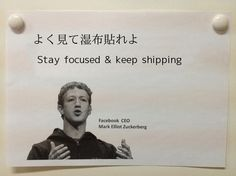 Stay focused & keep shipping