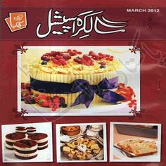 Pdf book of cooking recipes in urdu books pinterest pdf free download and read urdu cooking magazine kiran pakwan march 2012 khanay pakanay ki kitabain pdf forumfinder Gallery