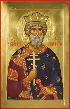 St Vladimir, Equal to the Apostles / Byzantine Icons, Byzantine Art, Religious Icons, Religious Art, Orthodox Catholic, Russian Orthodox, Superman Artwork, St Olaf, Greek Icons