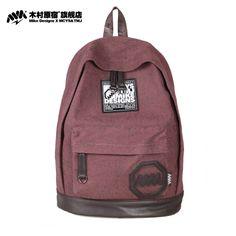 Kimura Shoulder Bags Korean Travel Backpacks College Canvas High School Students  Men And Women Schoolbag Backpacks 16536027806. shoprusher com 68fe2f9eae
