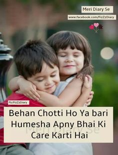 Share the best Sister and Brother Love Quotes in Urdu with images and Best Sister Shayari. Find Sister and Brother Quotes Brother Sister Relationship Quotes, Sister Quotes In Hindi, Brother Sister Love Quotes, Love My Parents Quotes, Sister Quotes Funny, Love Quotes In Urdu, Brother And Sister Love, Funny Quotes, Bhai Quotes In Hindi