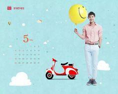 nice Kim Hyun Joong Duty Free New Releases Photo