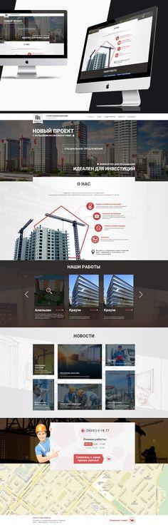 """Строительная компания """"ЖилДомСтрой"""" — Работа №11 — Портфолио фрилансера… Web Design, Shopping, Design Web, Website Designs, Site Design"""