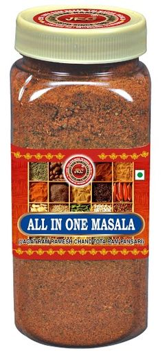 JRC All In One Masala Want a quick fix to make your regular meals interesting & tasty? You need JRC's All-in-One Masala. An aromatic mix of all the right spices known not only for their taste-enhancing qualities but also the excellent health benefits in promoting digestion. Join our group https://www.facebook.com/groups/JRCSpices For more information: http://www.JRCspices.com/ ‪#‎JRCSpices‬ ‪#‎Spices‬.