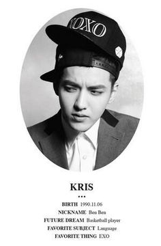 exo, kris, and kpop image Exo Ot12, Exo Chanyeol, Exo Teaser, Exo Facts, Kris Exo, Exo Album, Wu Yi Fan, Handsome Actors, Bts And Exo
