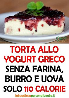 Yogurt Greco, Ricotta, Low Calorie Desserts, Cooking Light, Light Recipes, Sugar Free, Food Porn, Food And Drink, Yummy Food