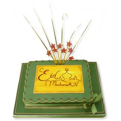 The Cake Store - Eid Mubarak Celebration Cake, £115.00 (https://www.thecakestore.co.uk/eid-mubarak-celebration-cake/)