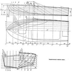 Wooden Speed Boats, Wooden Model Boats, Wooden Boats, Boat Building Plans, Boat Plans, Top Boat, Boat Projects, Boat Stuff, Boat Design