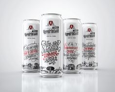 Chernigivske Limited Edition Can - Ukrainian Songs on Packaging of the World - Creative Package Design Gallery