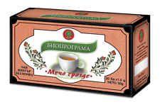 BEARBERRY Tea Supports Urinary tract Kidneys Anti-inflammatory BIOPROGRAMME