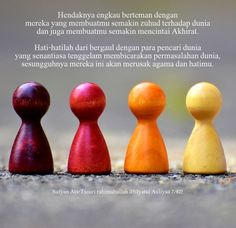 Doa, Qoutes, Islam, Inspiration, Quotations, Quotes, Biblical Inspiration, Quote, Manager Quotes