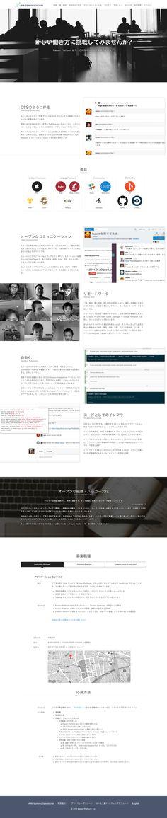 KAIZEN PLATFORM - hiring https://kaizenplatform.com/hiring/engineer.html