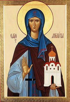 Saint of the day 30 July Venerable Angelina, Princess of Albania. She was the daughter of Scanderbeg, Albania's national hero. She married Stefan, Prince of Serbia, a kinsman of Scanderbeg who sought refuge in his court. Byzantine Icons, Byzantine Art, Catholic Saints, Patron Saints, Famous Saints, Greek Icons, True Bride, Religious Paintings, Art Icon