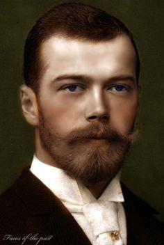 Imperial Nicholas Romanov
