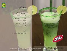 Water Recipes, Shake Recipes, My Recipes, Dessert Recipes, Chicken Recipe In Urdu, Urdu Recipe, Healthy Juices, Healthy Drinks, Smoothie Drinks