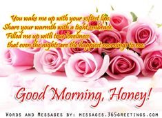 Sweet Good morning Messages Messages, Greetings and Wishes - Messages, Wordings and Gift Ideas