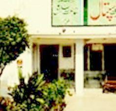 Nasreen Hospital, Lahore. (www.paktive.com/Nasreen-Hospital_1095EA13.html)