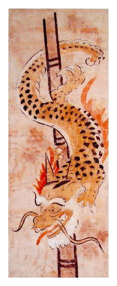 """Dragon around Bamboo"". Edo, Anonymous, Japanese drawing."