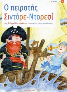 peiratissintore ntoresi_cover Fairy Tales, Musicals, Comic Books, Comics, Cover, Kids, Musical Instruments, Painting, Young Children