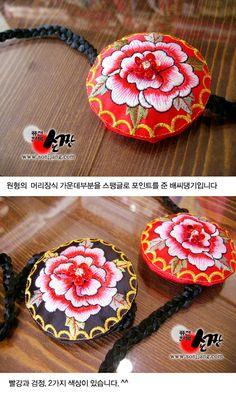 HANBOK -accessories for korean clothes,dress. hanbok shoes,norigae,korean traditional accessory
