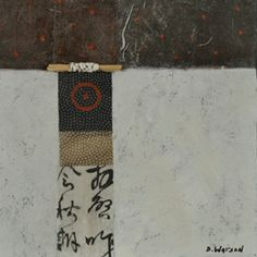 Kanji 2 by donnawatsonart Materials: collage, rice papers, acrylic, fibers bound with rice paper, found papers