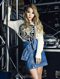 2NE1 CL - Harper's Bazaar Magazine May Issue '14