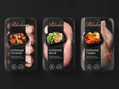 Chicken Packaging designed by Sergey Ryadovoy. Fruit Packaging, Beer Packaging, Food Packaging Design, Pre Prepared Meals, Chicken Brands, Meat Delivery, Meat Packing, Black Food, Food Design