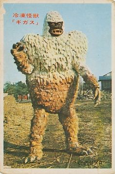A printed card featuring Gigass, the Frozen Kaiju from the television series Ultraman, Japan, Godzilla, Baba Vanga, Wooly Bully, Japanese Monster, Scary Monsters, Kitsch, Science Fiction, Creepy, Beast