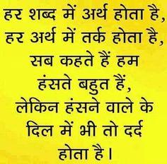 90 Best Sahyari Images Feelings Love Shayri Quotations
