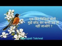 suvichar bharosa hindi quotes anmol vachan
