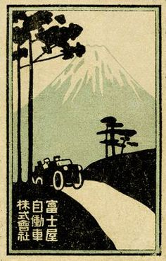 Japanese match box cover advertisement for a Taxi company, probably made sometime in the Taisho period (1912-1926)