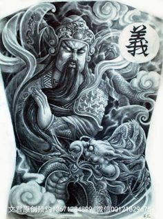 Asian tattoo god
