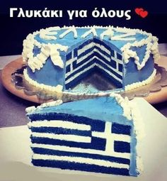 Greek Culture, Food Facts, Greece, Sweets, Bread, Cakes, Health, Desserts, Recipes