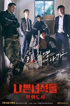 Drama Korea Bad Guys 2 : City of Evil (2017)