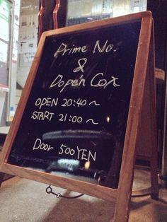 2016.04.23. Prime No.企画