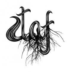 Staf Magazine Arabic Calligraphy, Magazine, Art, Art Background, Kunst, Magazines, Arabic Calligraphy Art, Performing Arts, Warehouse