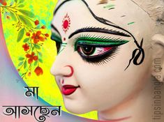 Subho Mahalaya Bengali sms wishes quotes status greetings beautiful pictures photos text messages with images, which you can easily send this Happy mahalaya Happy Birthday Wishes Cards, Festivals Of India, Wish Quotes, Status Quotes, Reality Quotes, Hd Photos, Picture Photo, Beautiful Pictures, Halloween Face Makeup
