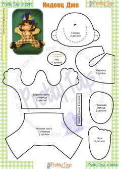 Injun Joe soft doll stuffed toy pattern template idea craft